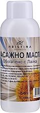 Düfte, Parfümerie und Kosmetik Tief nährendes und feuchtigkeitsspendendes Massageöl für den Körper mit Kamillenöl - Hristina Cosmetics Chamomile Massage Oil