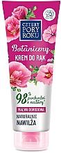 Düfte, Parfümerie und Kosmetik Feuchtigkeitsspendende Handcreme Malva - Cztery Pory Roku Botanical Protective Hand Cream