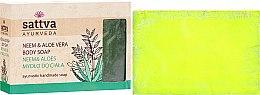 Düfte, Parfümerie und Kosmetik Sanfte Glycerinseife für den Körper Aloe Vera & Neem - Sattva Hand Made Soap Aloe Vera