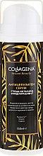 Düfte, Parfümerie und Kosmetik Anti-Cellulite Körperserum mit Kollagen und Guarana - Collagena Instant Beauty Anticellulite Serum