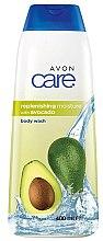 Düfte, Parfümerie und Kosmetik Feuchtigkeitsspendendes Duschgel mit Avocadoöl - Avon Care Body Wash With Avocado