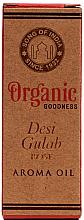 Düfte, Parfümerie und Kosmetik Duftendes Öl für Aroma-Diffusor Desi Gulab Rose - Song of India