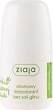 Düfte, Parfümerie und Kosmetik Roll-on Antiperspirant Deodorant - Ziaja Olive Leaf Roll On Anti-perspirant Without Aluminium Salt