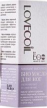 Düfte, Parfümerie und Kosmetik Bio Fußöl für gepflegte und weiche Fersen - ECO Laboratorie Lovecoil Foot Bio Oil