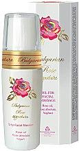 Düfte, Parfümerie und Kosmetik Massageöl für das Gesicht - Bulgarian Rose Signature Oil For Facial Massage