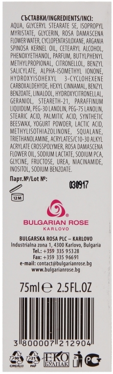 Handcreme - Bulgarian Rose Rose & Joghurt — Bild N3