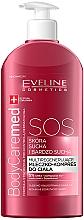 Düfte, Parfümerie und Kosmetik Multiregenerierende Körpermich - Eveline Cosmetics Extra Soft