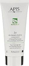 Düfte, Parfümerie und Kosmetik Massagegel für das Gesicht mit Tiefsee-Mineralien, grünem Tee und Bambus - APIS Professional Face Massage Gel