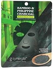 Düfte, Parfümerie und Kosmetik Gesichtsmaske mit Bambus und philippinischer Aktivkohle - G-synergie Bamboo & Philippine Charcoal Face Mask