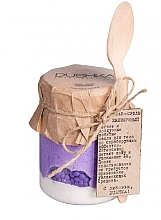 Düfte, Parfümerie und Kosmetik Peeling-Souffle Brombeere - Dushka