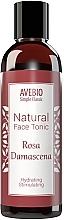 Düfte, Parfümerie und Kosmetik Natürliches, stimulierendes und feuchtigkeitsspendendes Gesichtstonikum mit Damaszener Rose - Avebio Natural Face Tonic Rosa Damascena