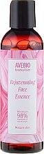 Düfte, Parfümerie und Kosmetik Verjüngende Gesichtsessenz für reife Haut - Avebio Rejuvenating Face Essence