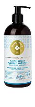 Düfte, Parfümerie und Kosmetik Nährendes Shampoo mit Kokosöl für alle Haartypen - Green Feel's Hair Shampoo Nourishing