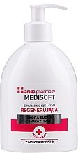 Düfte, Parfümerie und Kosmetik Regenerierende Hand- und Körperemulsion für trockene und empfindliche Haut - Anida Medisoft