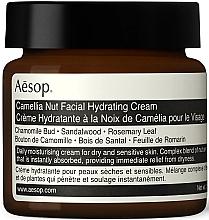 Düfte, Parfümerie und Kosmetik Feuchtigkeitsspendende Gesichtscreme mit Kameliennuss - Aesop Camellia Nut Facial Hydrating Cream
