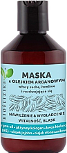 Düfte, Parfümerie und Kosmetik Feuchtigkeitsspendende und glättende Haarmaske mit Arganöl für mehr Glanz und Vitalität - Bioelixire Argan Oil Vegan