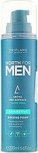 Düfte, Parfümerie und Kosmetik Rasierschaum für empfindliche Haut - Oriflame North For Men Sensitive Shaving Foam
