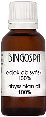 100% Abyssinia-Öl - BingoSpa — Bild N1