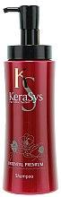 Pflegeshampoo für Geschmeidigkeit und Glanz - KeraSys Hair Oriental Premium Shampoo — Bild N2