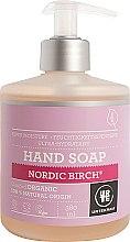 Düfte, Parfümerie und Kosmetik Flüssige Handseife Nordische Birke - Urtekram Nordic Birch Hand Soap