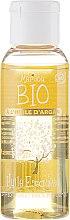 Düfte, Parfümerie und Kosmetik Arganöl für Gesicht, Körper und Haare - Marilou Bio