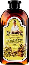 Düfte, Parfümerie und Kosmetik Erfrischendes Schaumbad mit Seifenkrautwurzel - Rezepte der Oma Agafja