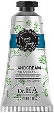 Düfte, Parfümerie und Kosmetik Intensiv feuchtigkeitsspendende Handcreme Spring Breeze - Dr.EA Spring Breeze Hand Cream