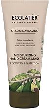 Düfte, Parfümerie und Kosmetik Feuchtigkeitsspendende, nährende und regenerierende Handcreme-Maske mit Bio Avocadoöl, Sheabutter und Panthenol - Ecolatier Organic Avocado Moisturizing Hand Cream-Mask