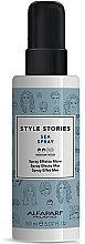 Düfte, Parfümerie und Kosmetik Haarstylingspray für einen Strandeffekt Mittlerer Halt - Alfaparf Style Stories Sea Spray Medium Hold