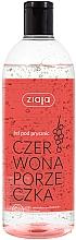 Düfte, Parfümerie und Kosmetik Duschgel mit roten Johannisbeeren - Ziaja Shower Gel