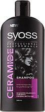 Düfte, Parfümerie und Kosmetik Kräftigendes Shampoo für schwaches und brüchiges Haar mit Ceraide-Keratin-Komplex - Syoss Ceramide Complex Shampoo For Weak Brittle Hair