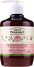 Düfte, Parfümerie und Kosmetik Flüssigseife mit Muskatnuss und Baumwolle - Green Pharmacy