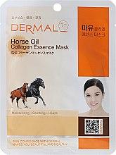 Düfte, Parfümerie und Kosmetik Gesichtsmaske mit Kollagen und Pferdeöl - Dermal Horse Oil Collagen Essence Mask