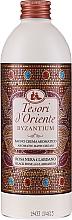 Düfte, Parfümerie und Kosmetik Tesori d`Oriente Byzantium Bath Cream - Badecreme mit schwarzer Rose und Ladanum
