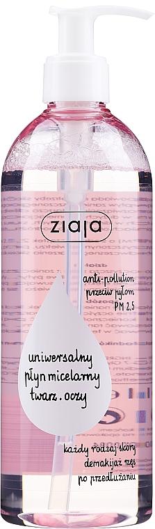 Mizellenwasser für alle Hauttypen - Ziaja Micellar Water Universal For Face And Eyes All Skin Types