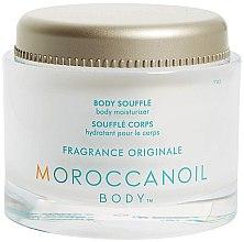 Düfte, Parfümerie und Kosmetik Körper-Soufflés angereicht mit Caviar - Moroccanoil Original Body Souffle