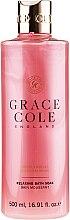 Düfte, Parfümerie und Kosmetik Badeschaum mit Sandelholz und Vanille - Grace Cole Warm Vanilla & Sandalwood Relaxing Bath Soak
