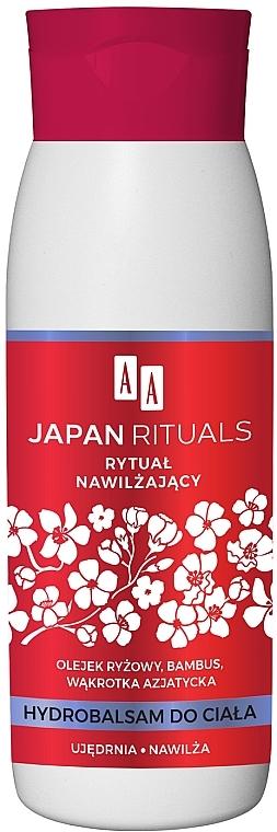 Feuchtigkeitsspendender Körperbalsam - AA Japan Rituals Balm
