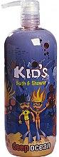 """Düfte, Parfümerie und Kosmetik Bade- und Duschgel """"Deep Ocean"""" für Kinder - Hegron Kid's Deep Ocean Bath & Shower"""