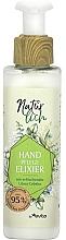 Düfte, Parfümerie und Kosmetik Pflegendes Handelixier mit erfrischender Litsea Cubeba - Evita Naturlich Hand Care Elixir Litsea Cubeba