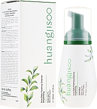 Düfte, Parfümerie und Kosmetik Aufhellender Reinigungsschaum für das Gesicht - Huangjisoo Pure Daily Foaming Cleanser Brightening