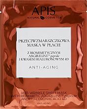 Düfte, Parfümerie und Kosmetik Anti-Falten Tuchmaske mit Hyaluronsäure - APIS Professional Anti-Aging Anti-Wrinkle Sheet Mask