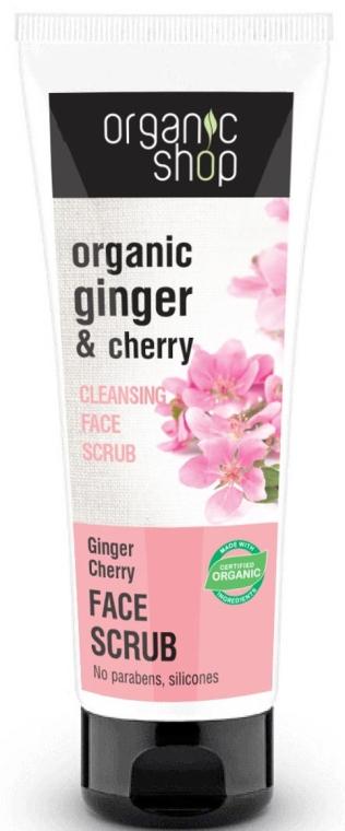 Gesichtspeeling mit Bio Ingweröl und Extrakten aus grünem Tee und japanischer Blütenkirsche - Organic Shop Scrub Face — Bild N2