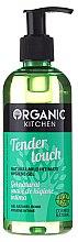 """Düfte, Parfümerie und Kosmetik Gel für die Intimhygiene """"Zarte Berührung"""" - Organic Shop Organic Kitchen Gel"""