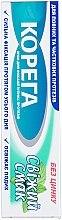 Zahnprothesen-Fixiercreme mit erfrischendem Geschmack - Corega — Bild N5