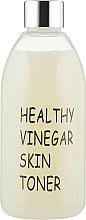 Düfte, Parfümerie und Kosmetik Exfolierendes und porenverengendes Gesichtsreinigungstonikum mit Reisextrakt - Real Skin Healthy Vinegar Skin Toner Rice