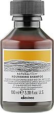 Düfte, Parfümerie und Kosmetik Nährendes Shampoo für trockenes und brüchiges Haar - Davines Nourishing Shampoo
