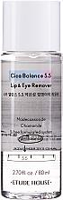 Düfte, Parfümerie und Kosmetik 2-phasiger Make-up Entferner - Etude House Cica Balance 5.5 Lip & Eye Remover