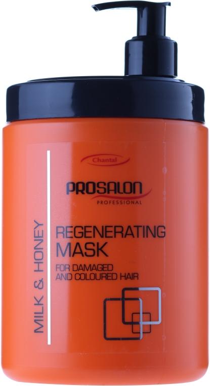 Regenerierende Haarmaske mit Milch und Honig - Prosalon Hair Care Mask — Bild N1