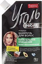 Düfte, Parfümerie und Kosmetik Nährendes Shampoo mit Aktivkohle - Fito Kosmetik